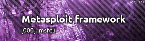 Metasploit framework - Rozhraní příkazové řádky msfcli